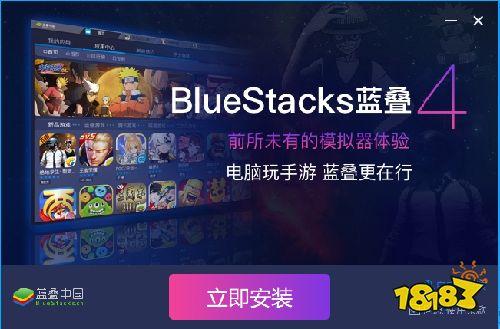 《镇魂街:武神躯》公测首发 蓝叠安卓模拟器畅享电影级体验