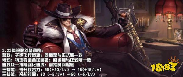 王者荣耀体验服更新 3月23日法师打野再度削弱 刺客打野能否崛起