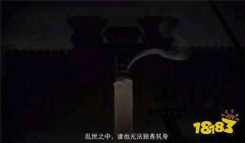 《忘川风华录》手游全新PV《千秋一泪》曝光!十年饮冰 难凉热血