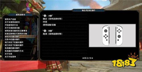 《怪物猎人:崛起》新手操作攻略,迅游主机加速助力稳定联机