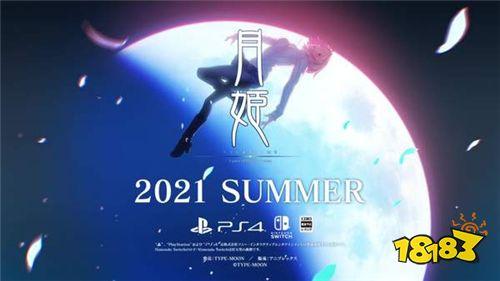 《月姬》重制版将于8月26日发售 文本量是原版的两倍