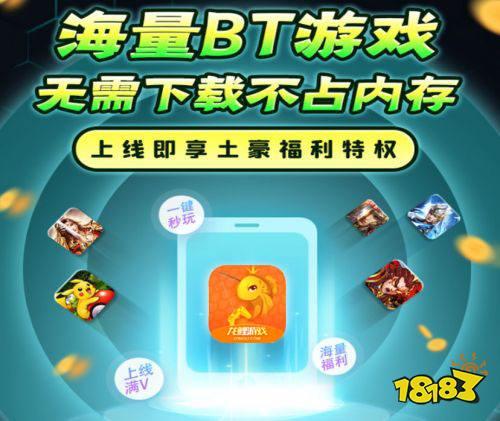 苹果变态版游戏盒子十大合集 十款好用的苹果变态版游戏app