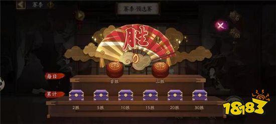阴阳师小赛季预选赛开启 有的痒痒鼠根本没去参加