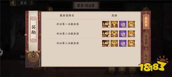 阴阳师源博雅皮肤回炉重造 大部分的玩家都不满意