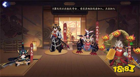阴阳师斗技小赛季场面惨淡 花式被虐到想卸载游戏