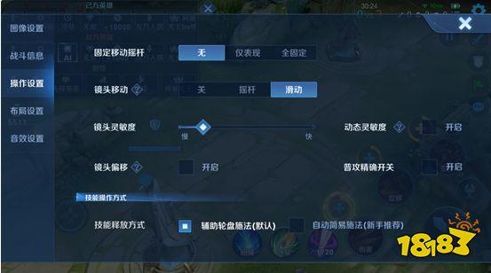 王者荣耀S23赛季改动抢先看 S23赛季新版本更新详解
