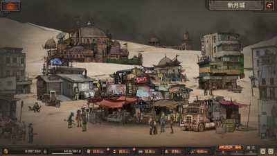 末日策略游戏《尘末》Steam开启特惠 新史低价35元