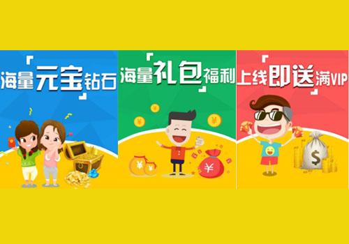 手游破解app排行榜