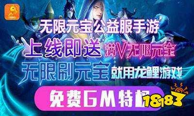 无限钻石破解版游戏大全 手游无限钻石服破解app排行榜