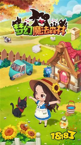 梦幻魔法森林 Android下载