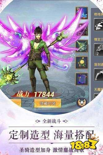 Lingjian Romance collar 3888 yuan red envelope download