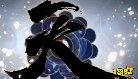 阴阳师官方明示四月新式神 有生之年善神终于来了