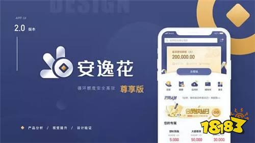 盘点十一个不看征信的网贷app 正规网贷排行榜