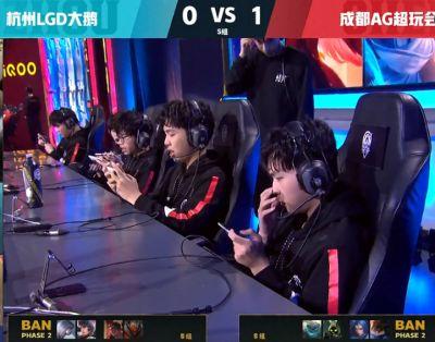 2021KPL春季赛第二周 成都AG vs 杭州LGD 第2局