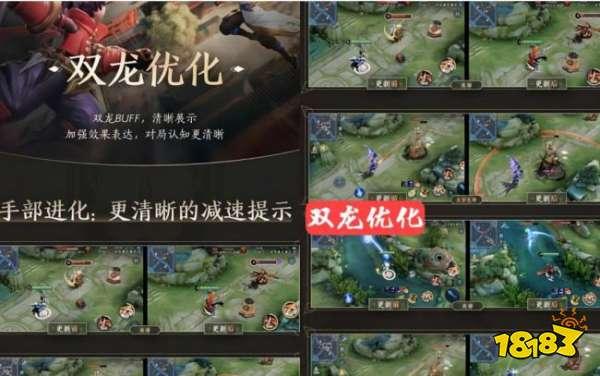 """王者荣耀:S23赛季排位系统重大改变!""""这些""""玩家哭了!"""