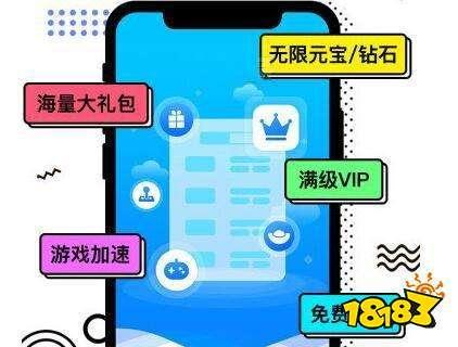 破解手游平台app哪个好 最多人用的破解手游app推荐
