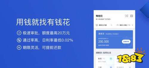 能够大额贷款的软件推荐 能贷10万的借贷app推荐