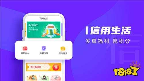 2021必放款的网贷app 拍拍贷借款、分期乐上榜