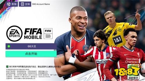 《FIFA足球世界》手游重磅更新 春日版本热爱不熄!
