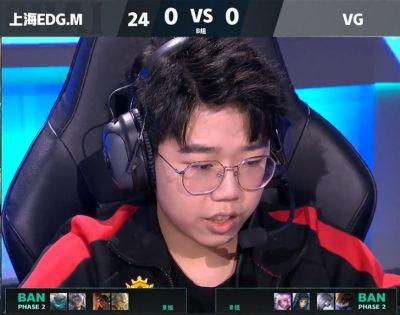 2021KPL春季赛第三周 上海EDG.M vs VG 第1局