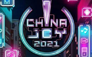 全球应用营销平台Adjust将于2021 ChinaJoyBTOB展区精彩亮相