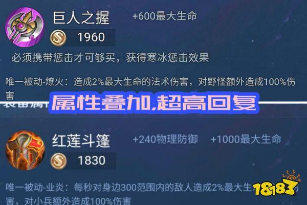 王者荣耀S23版本答案诞生 红烧猪玩法解析