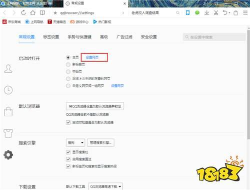QQ浏览器网页版官方