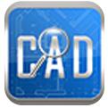 CAD快速看图正版下载