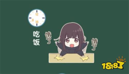 胡桃日记胡桃什么时候吃饭 胡桃吃饭时间及方法