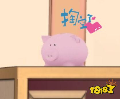 《胡桃日记》货币系统全方位解读,这份财富秘籍千万不要错过!