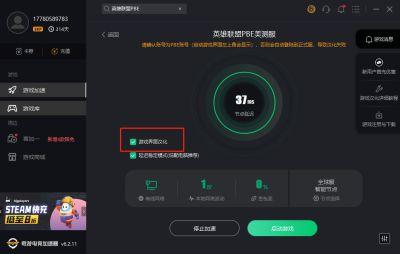LOL美测试服改成中文最简单的方法分享 只需一招