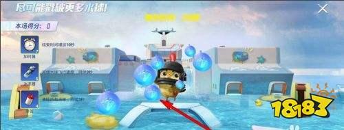 和平精英水球大作战怎么玩 水球大作战玩法攻略