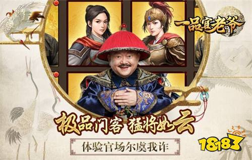 Download the mobile version of Yipinguan Master