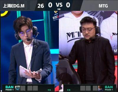 2021KPL春季赛第四周 上海EDG.M VS MTG 第1局
