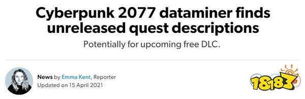 《赛博朋克2077》又被挖出未实装内容 包含大量任务