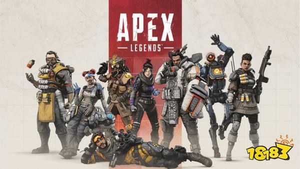 《Apex英雄》第九赛季没有新地图 但老地图有较大改动