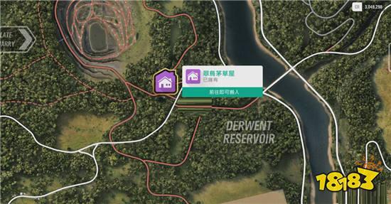 极限竞速地平线4住宅位置一览 全住宅点分享