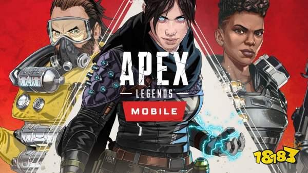 apex英雄手机版安卓测试资格获取方法