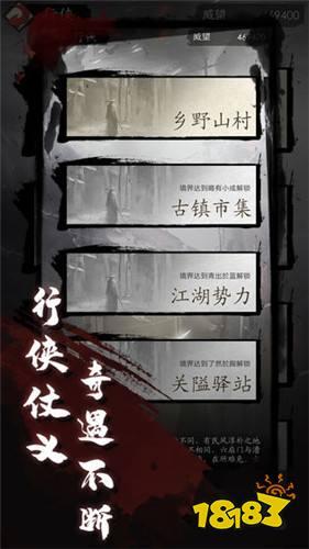 Manmanjianghu client download