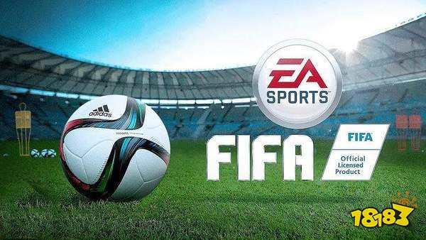 欧超联赛俱乐部退出《FIFA》12豪门身影将不会再出现