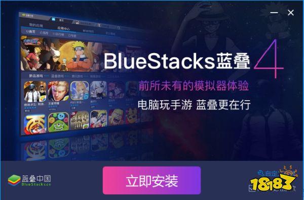 《机甲爱丽丝》PC手游电脑版:蓝叠安卓模拟器高清大屏高帧体验