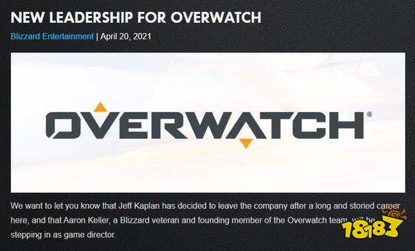 """《守望先锋》总监""""姐夫""""从暴雪离职 OW2开发不受影响"""