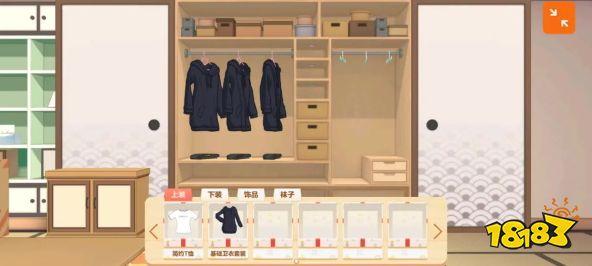 胡桃日记衣柜不放衣服会怎么样 衣柜不放衣服结果