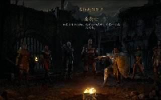 暗黑2重制版圣骑士开荒流程