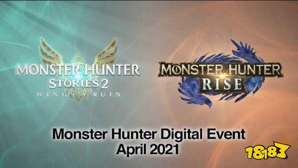《怪物猎人:崛起》将更新版本大小0.9GB 首次更新则1.5GB