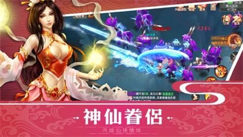 Cang Yuan Tu