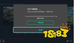 Switch游戏安装速度优化极简操作方法介绍!怪猎崛起20分钟搞定!