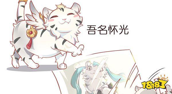 国风仙缘社交手游 《此生无白》官方漫画上线啦