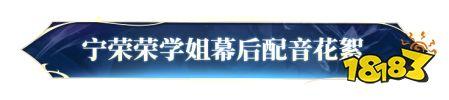 斗罗大陆斗神再临公测时间一览 游戏公测时间介绍