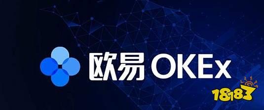 火币币安和OKEX欧易怎么注册 app下载和引导教程